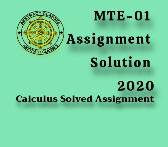 MTE-01 Solved Assignment 2020