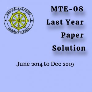MTE-08 previous year paper solutions