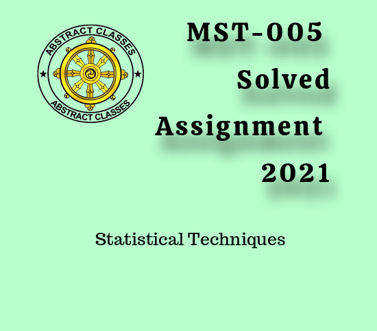 MST-005 Assignment Solution 2021