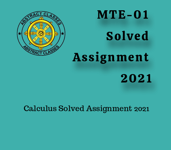 MTE-01 Solved Assignment 2021