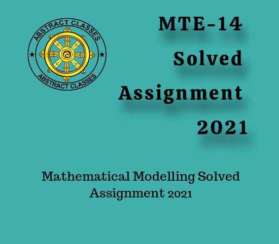 MTE-14 Solved Assignment 2021
