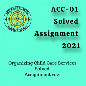 ACC-01 Solved Assignment 2021